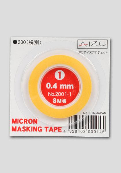 Micron Masking Tape 0 4mm X 8m